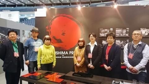 Koshino Junko and companies participating in collaboration with her (Photo: Business Wire)