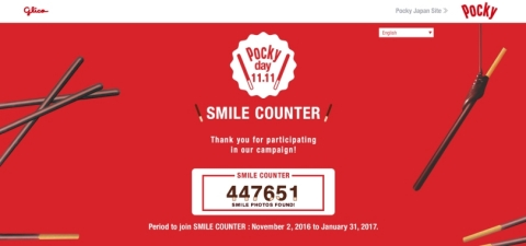 SMILE COUNTER campaign (Graphic: Business Wire)