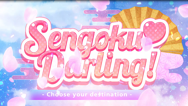 "NTT Solmare releases a NEW title from the ""Shall we date?"" series! ""Shall we date?: Sengoku Darling"" (paid version), Second collaboration with the ""aura"" series."
