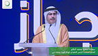 HH Sheikh Mohammed bin Rashid Al Maktoum Inaugurates 200MW Second Phase of the Mohammed bin Rashid Al Maktoum Solar Park (Video: ME NewsWire)