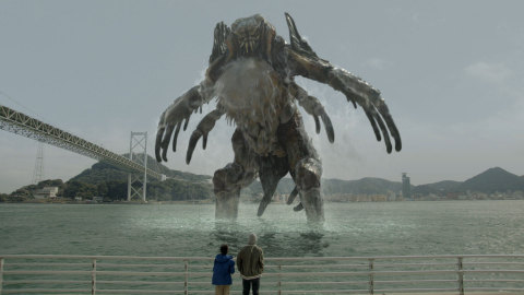 """Kanmon area promotional video: """"Monster of the Strait"""" Episode (Graphic: Business Wire)"""