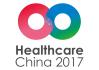 中国のヘルスケア市場は今後15年間で投資と機会が急拡大の見込み