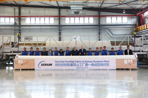 Xerium's Kunshan Team Celebrates Shipment of First Forming Fabric (Photo: Business Wire)