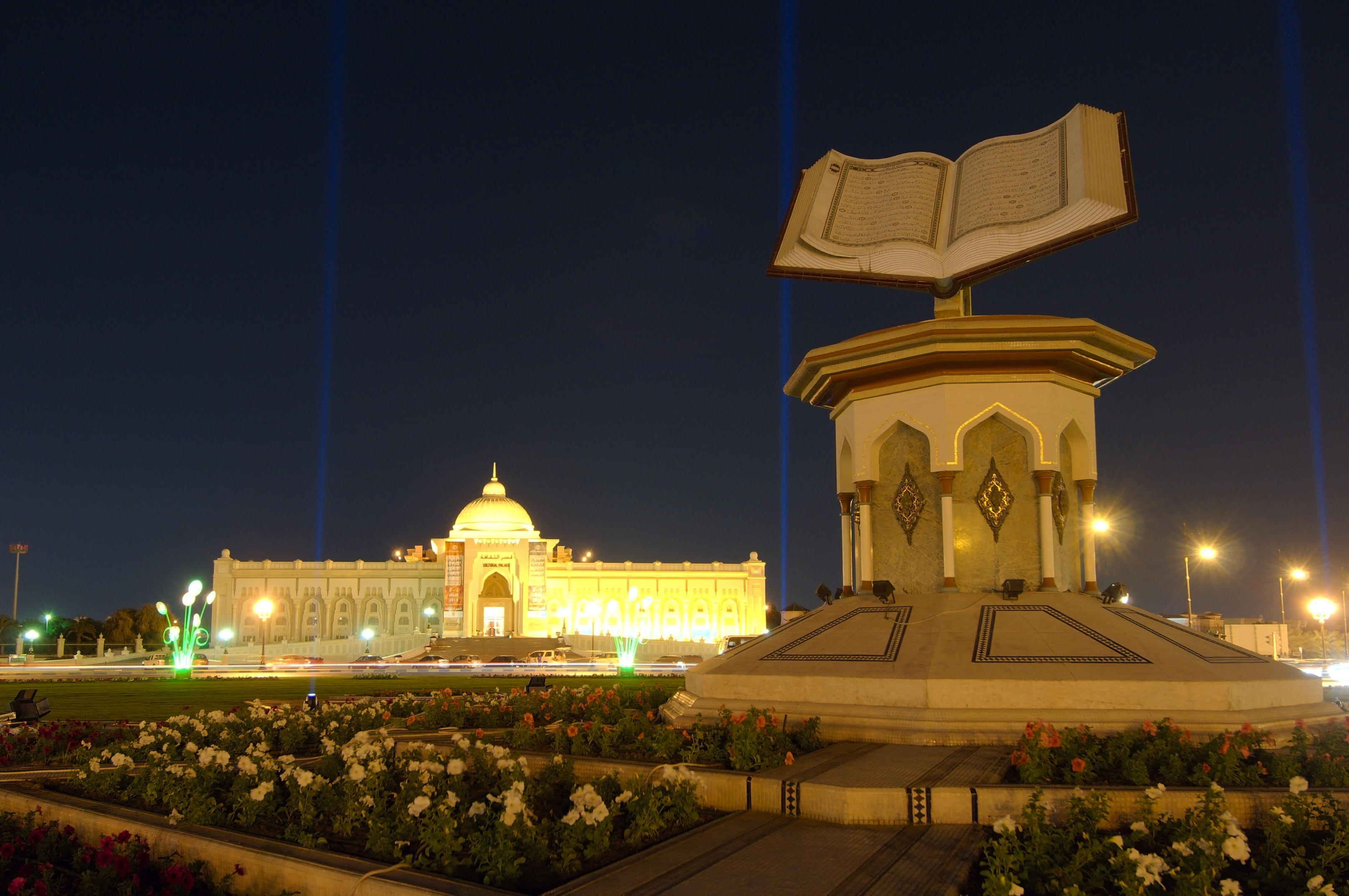 Sharjah Book Roundabout (Photo: Business Wire)