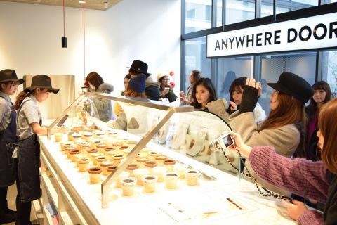 photo of the shop (Photo: Business Wire)