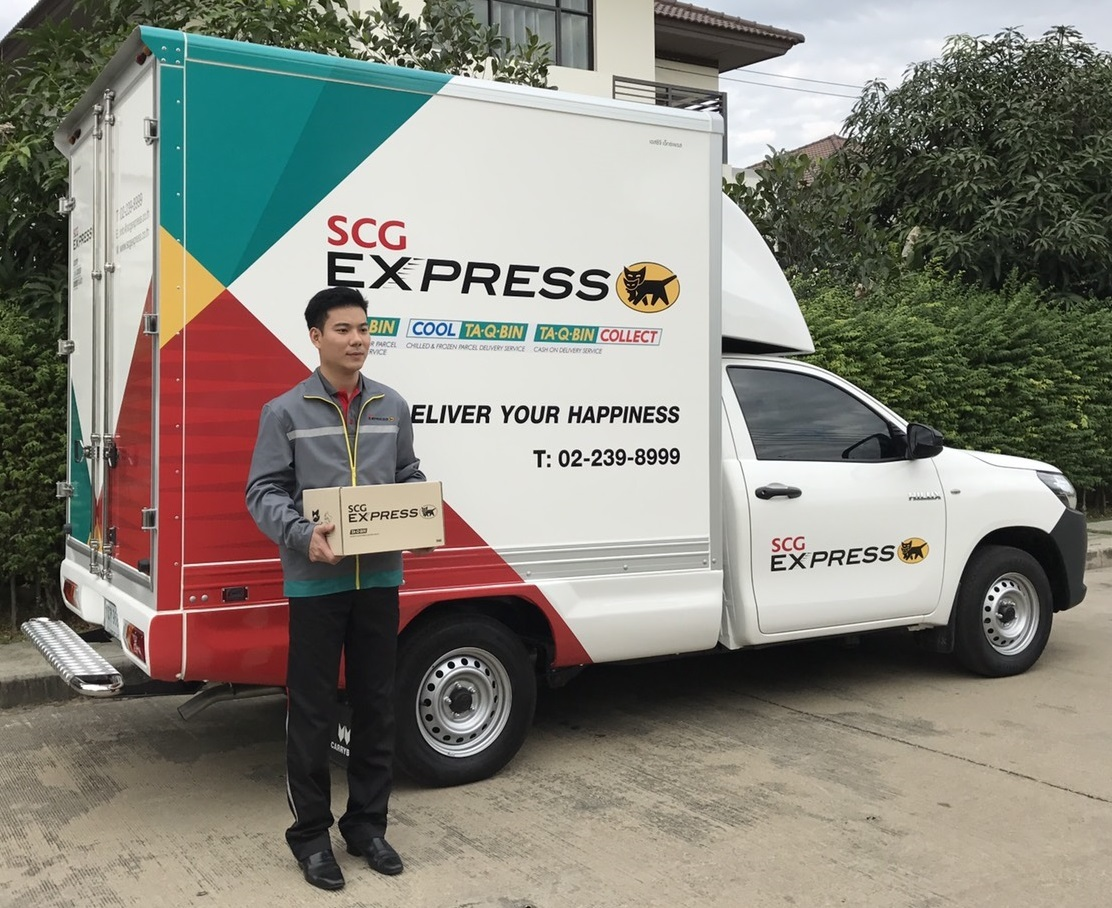 Sales driver of SCG Yamato and the truck for delivery (Photo: Business Wire)