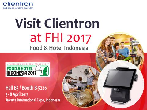 公信电子于2017印尼食品酒店展上展示其POS机创新产品(图示:美国商业资讯)