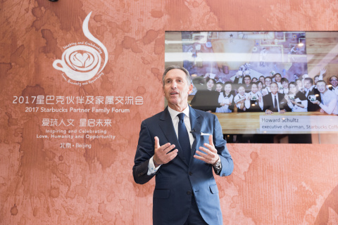 "Howard Schultz, Starbucks executive chairman, addressing partners (employees) and their families on Tuesday, April 11, 2017 at the fifth Starbucks Partner Family Forum in Beijing, where the ""Starbucks China Parent Care Program"" was announced. (Photo: Business Wire)"