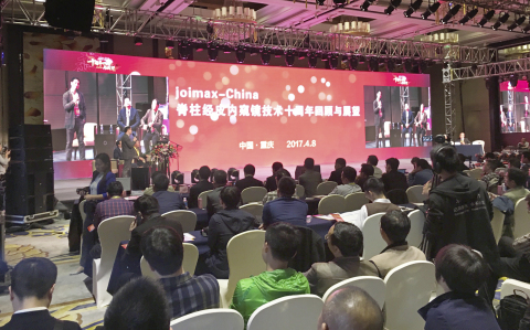 joimax® celebrates its 10th anniversary with 900 users in China and reports a jump in Q1-2017 sales (Photo: Business Wire)