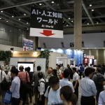 World's Leading AI (Artificial Intelligence) Exhibition Will Be Launched from June 28 to 30 in Tokyo!
