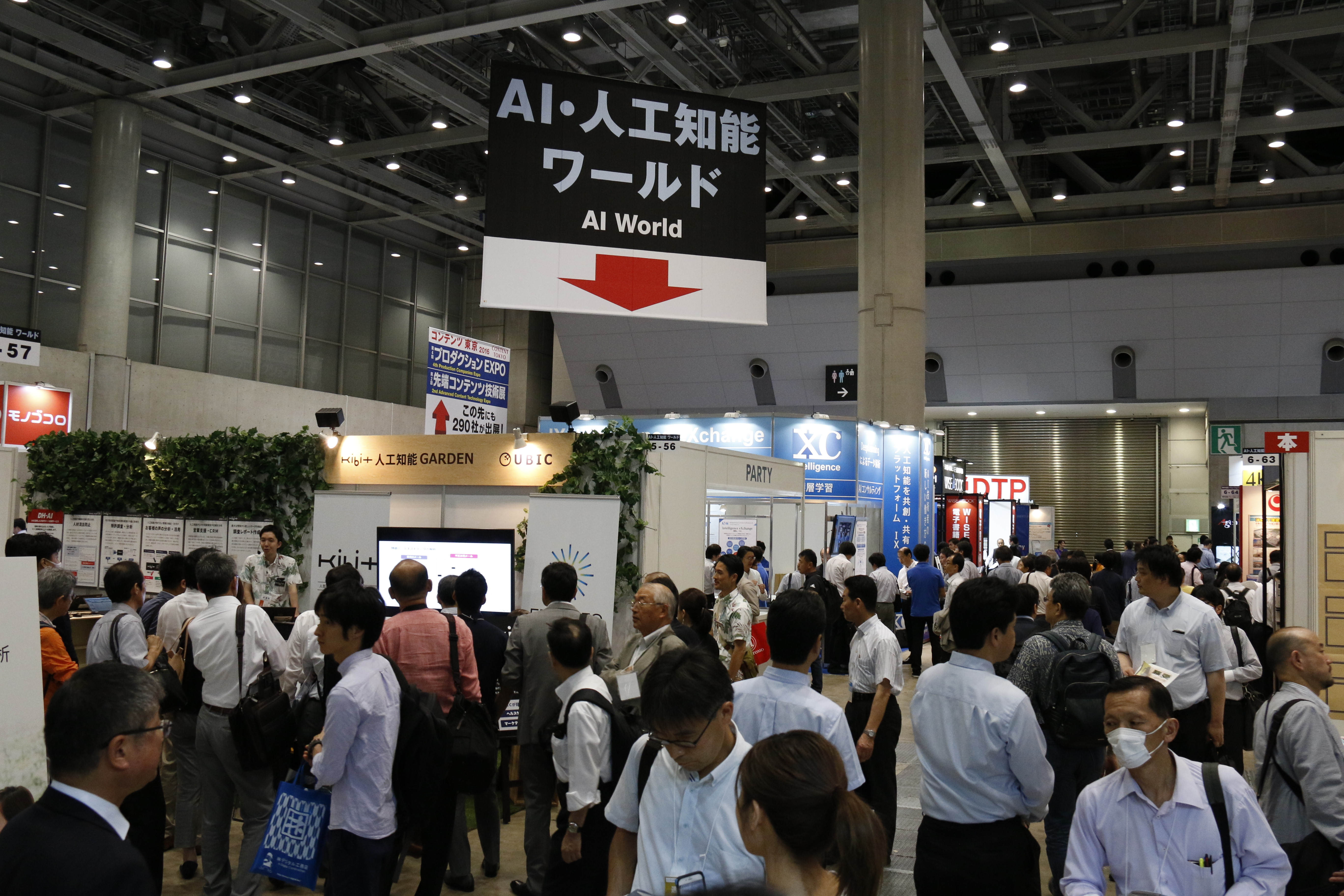 Japan's first trade show, AI EXPO -Artificial Intelligence Exhibition & Conference will be launched from June 28 to 30 at Tokyo Big Sight. (Photo: Business Wire)
