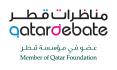 http://www.qatardebate.org/