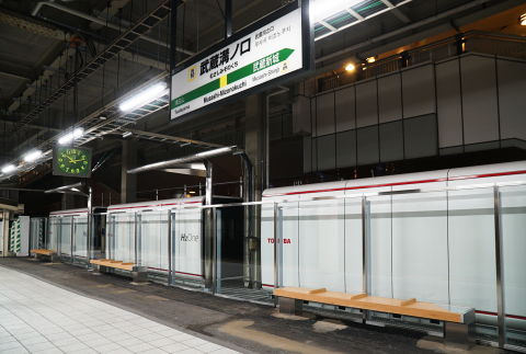 Toshiba's Autonomous Off-grid Hydrogen Energy System at JR Station in Japan (Photo: Business Wire)