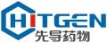 HitGen Ltd.