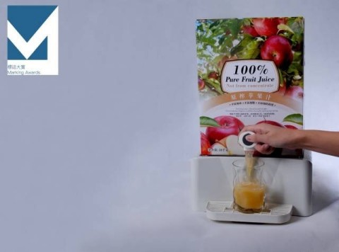The winning product. A Doehler juice carton fitted with IDC's The Answer aseptic tap. (Photo: Business Wire)