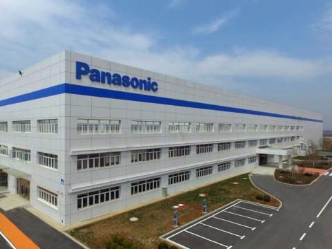 大连新工厂照片 (照片:美国商业资讯)