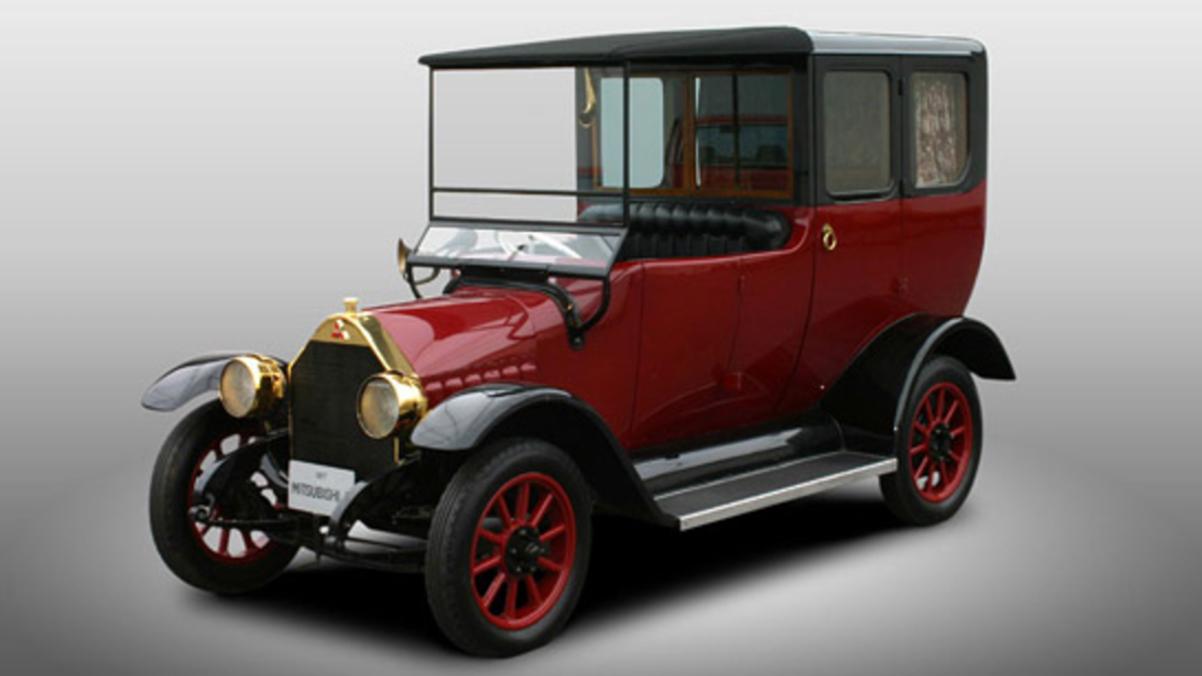 1917 Mitsubishi Model A (Photo: Business Wire)