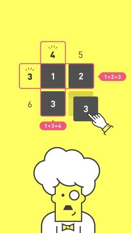 配合答案排列數字 (圖片:美國商業資訊)