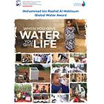 Mohammed bin Rashid Al Maktoum Global Water Award (Photo: ME NewsWire)