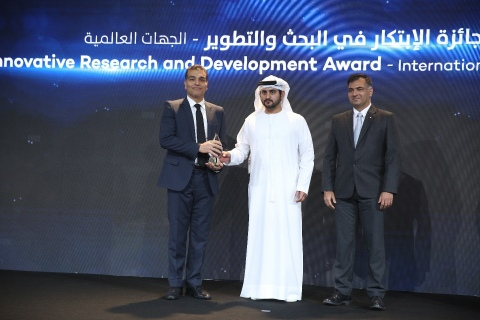 Category Innovative Research & Development Award - International Institutions 3rd Place Simon Fraser University, Canada - (Photo: ME NewsWire)