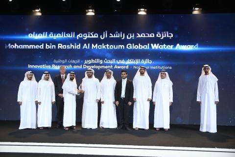 Category Innovative Research & Development Award - National Institutions 3rd Place Petroleum Institute in Khalifa University, UAE (Photo: ME NewsWire)