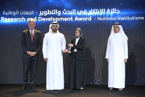 Category Innovative Research & Development Award - National Institutions Joint 1st Place Khalifa University, UAE - (Photo: ME NewsWire)