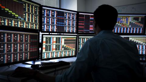 Ati trading platform download