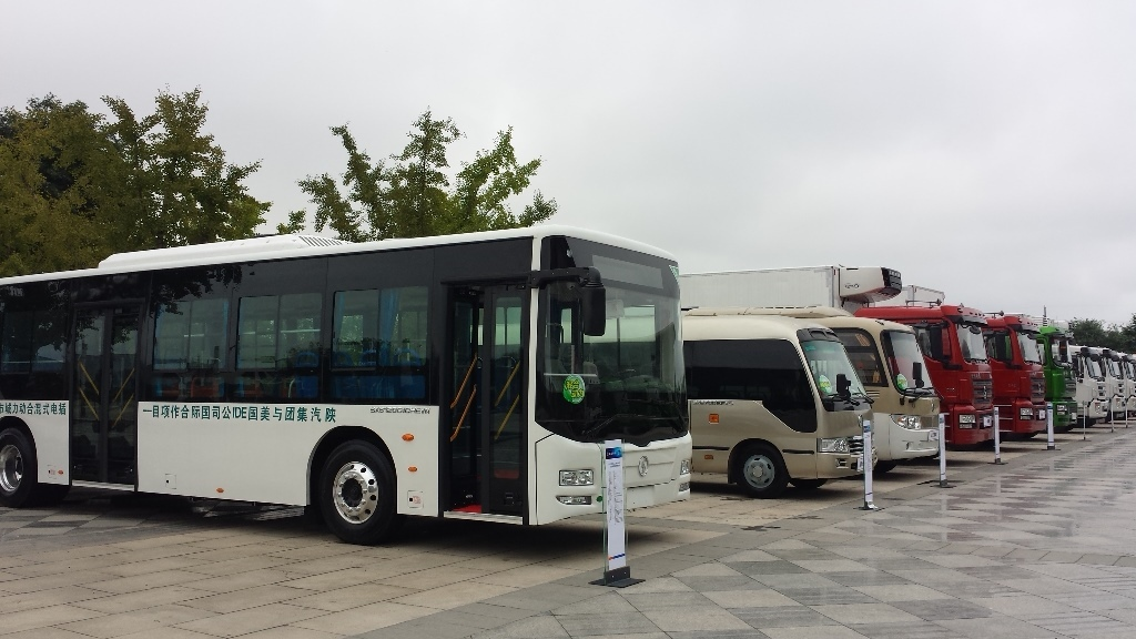 Efficient Drivetrains PowerDrive 6000 technology integrated into Major Bus OEM Shaanxi Automotive. The Plug-in Hybrid Bus with CNG range extension reduces fuel consumption and emissions by over 40%. (Photo: Business Wire)