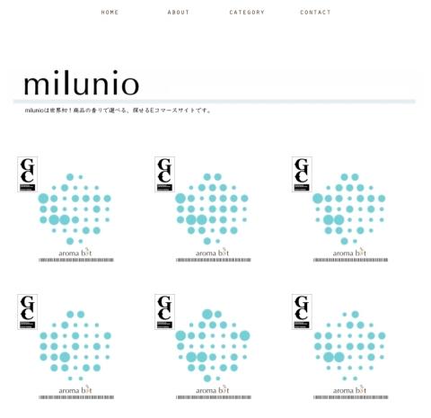 milunio screen shot (Graphic: Business Wire)