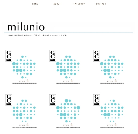milunio screen shot (Graphic: Business Wire)