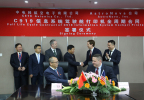 Greg Woods (standing, second from right), president and CEO of AstroNova, and Chen Guohai, general manager of China Electronics Technology Avionics (CETCA), shake hands during an April signing ceremony at CETCA's headquarters in Chengdu, China. The ceremony commemorated an exclusive contract under which AstroNova will provide its ToughWriter 5® flight deck printer for the CETCA supplied Information System on the new COMAC C919 passenger jet, manufactured by the Commercial Aircraft Corporation of China. AstroNova announced the agreement with CETCA on May 15, 2017. (Photo: Business Wire)