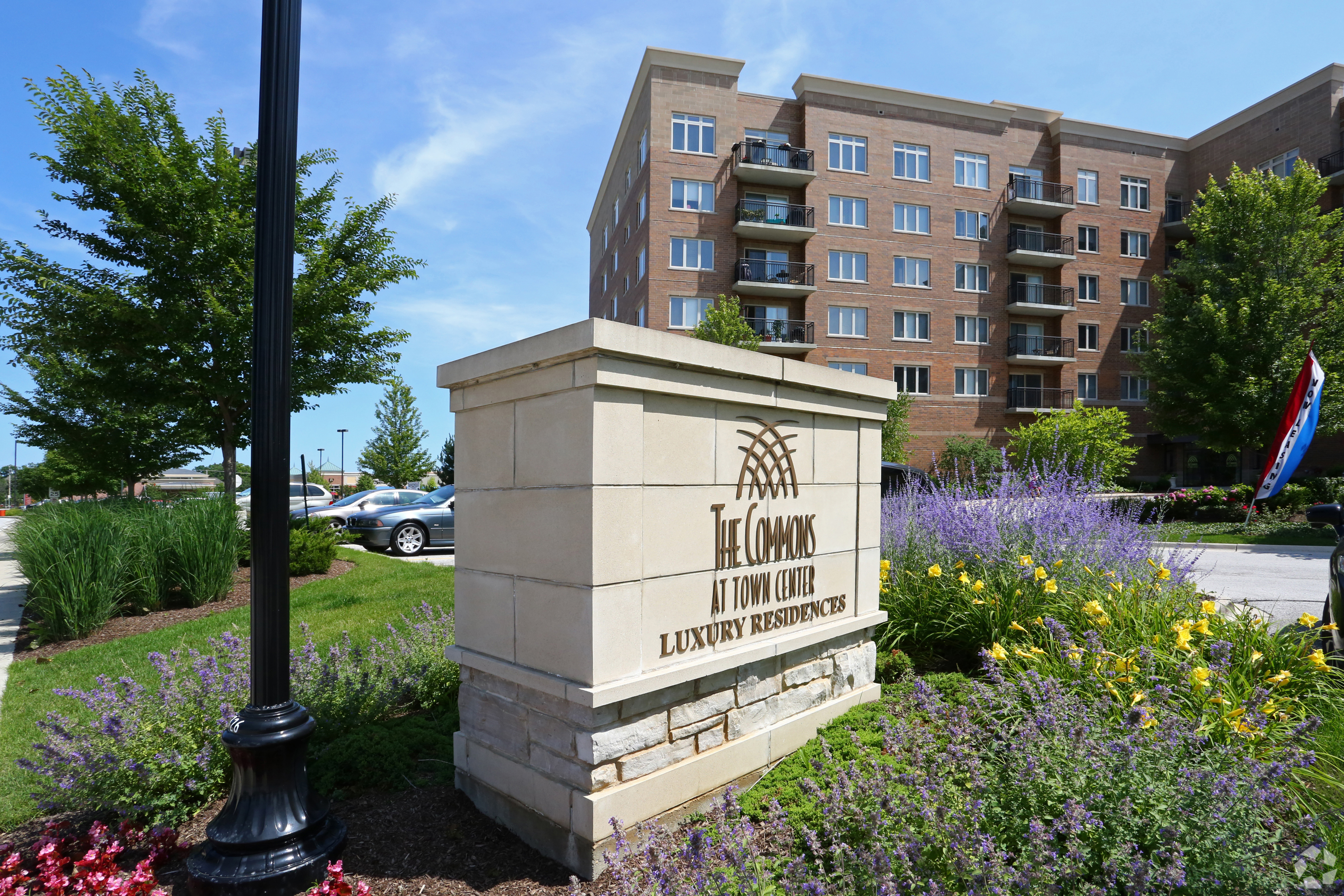 The Commons at Town Center, Vernon Hills, IL (Photo: Business Wire)
