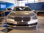 BMW displays one of the first of approximately 40 highly automated vehicles that were announced by BMW, Intel and Mobileye during a one-day autonomous driving workshop on Wednesday, May 3, 2017, at Intel's Silicon Valley Center for Autonomous Driving in San Jose, California. (Credit: Intel Corporation)