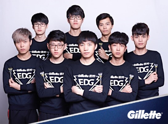 Gillette announces EDward Gaming (EDG), the top Chinese League of Legends team in the world, as the brand's first ever global esports team partner. (Photo: Business Wire)
