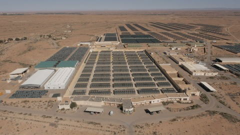 The Emirates Centre for Wildlife Propagation Morocco (Photo: ME NewsWire)