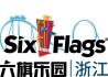http://www.sixflags.com/haiyan