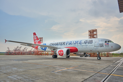 Charterprime and AirAsia (Photo: Business Wire)