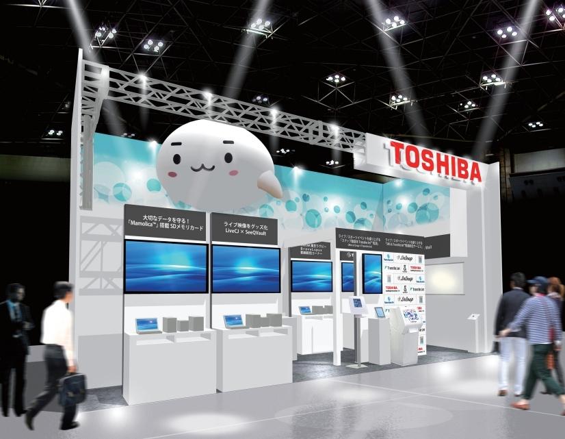 東芝ブース:「第4回 ライブ・エンターテイメント EXPO」(写真:ビジネスワイヤ)