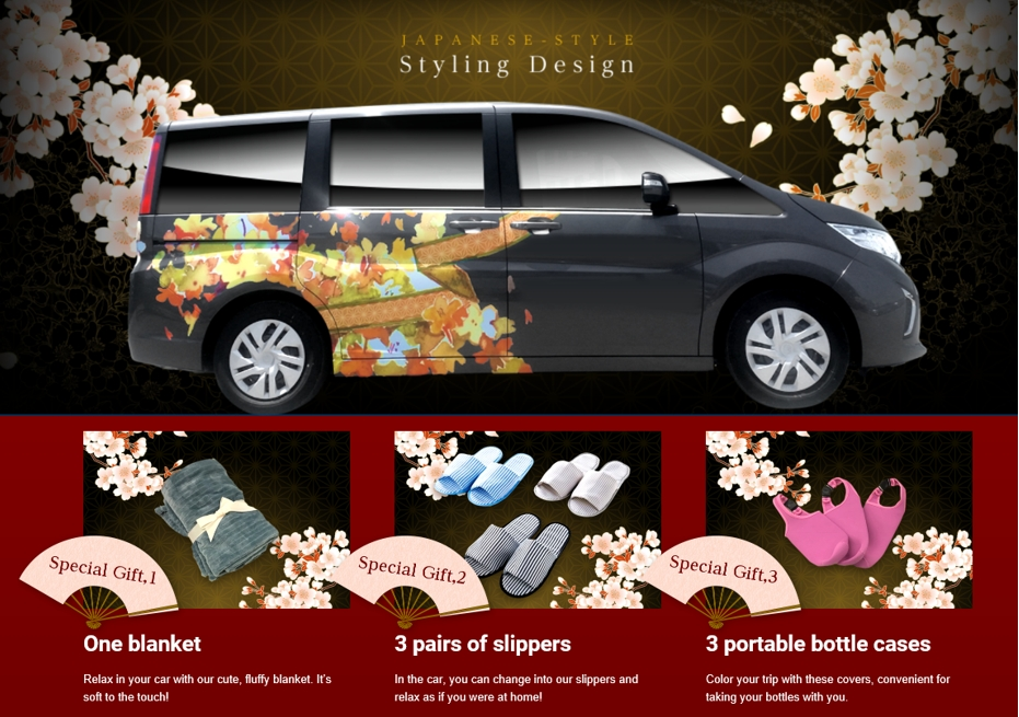 Image of Japanese-style Rental Car, offered by ORIX Auto (Photo: Business Wire)