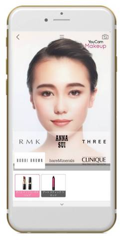 Japanese beauty chain adopts world-leading AR makeup technology for interactive shopping experience at the new GINZA INZ store. (Graphic: Business Wire)