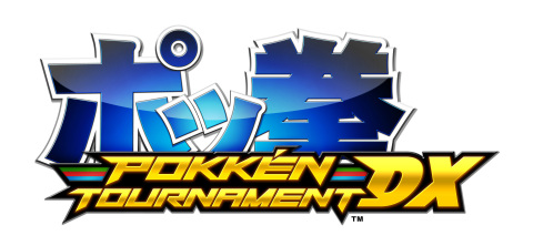 Pokkén Tournament DX joins the ARMS and Splatoon 2 games with its own invitational tournament at E3 2017. (Graphic: Business Wire)
