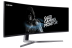 Samsung Unveils HDR Enabled QLED Gaming Monitors - on DefenceBriefing.net