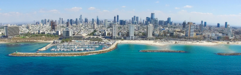 Rimini Street Certified as a Tier 1 Vendor in Israel for Application Support Outsourcing (Photo: Business Wire)