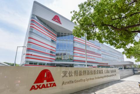 Axalta's Asia-Pacific Technology Center opens in Shanghai. (Photo: Axalta)