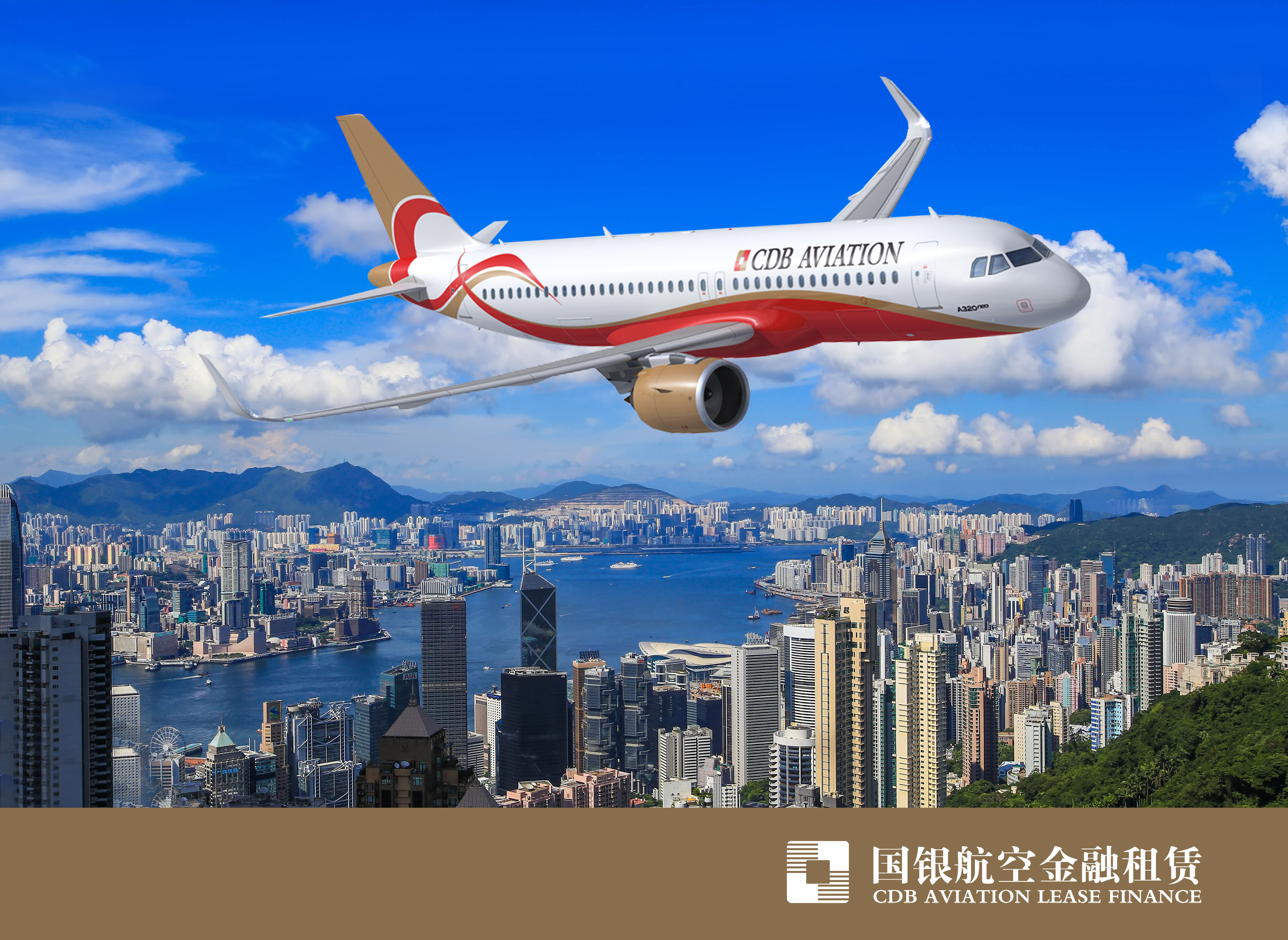 Aircraft leasing business plan