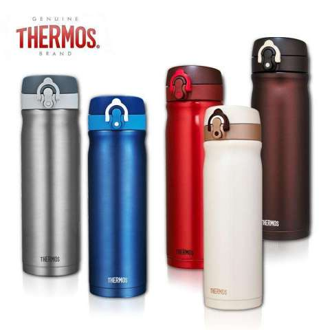 Thermos containers coated with Axalta's sustainable Alesta® powder coatings (Photo: Axalta)