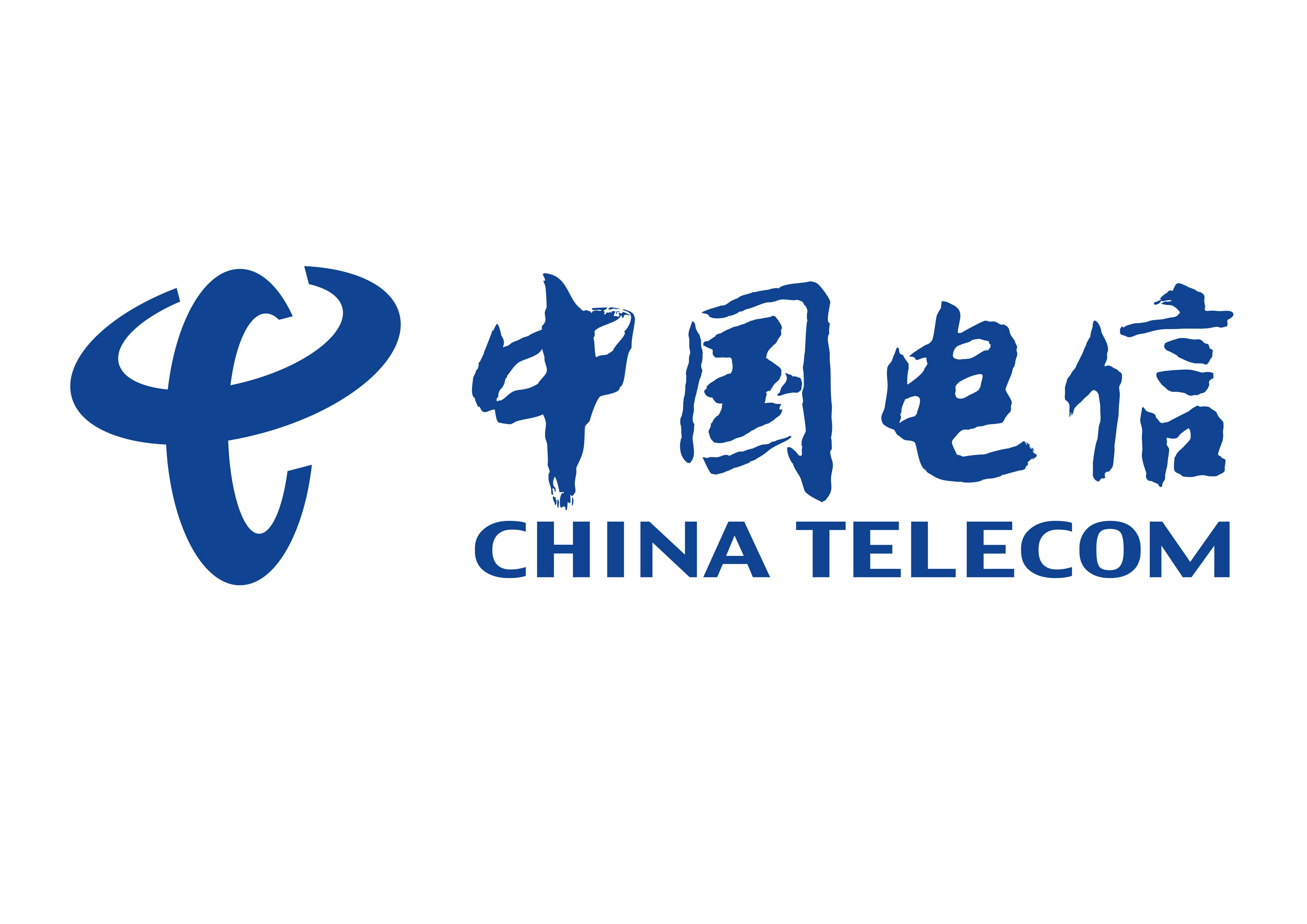 Image result for pic of china telecom