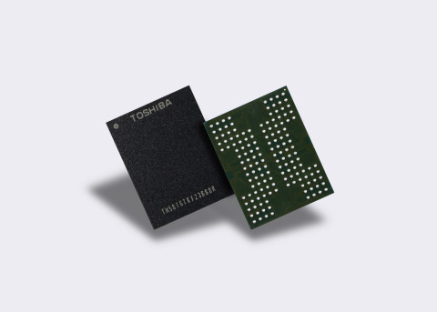 QLC 3D Flash Memory (Photo: Business Wire)