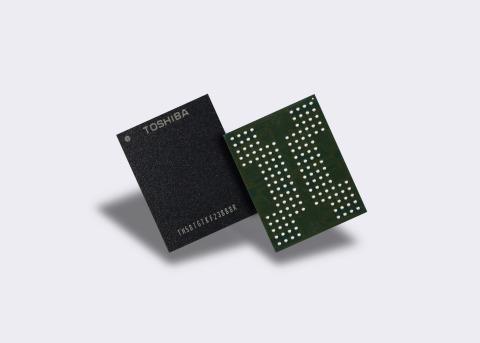 QLC技術を用いた3次元フラッシュメモリ (写真:ビジネスワイヤ)