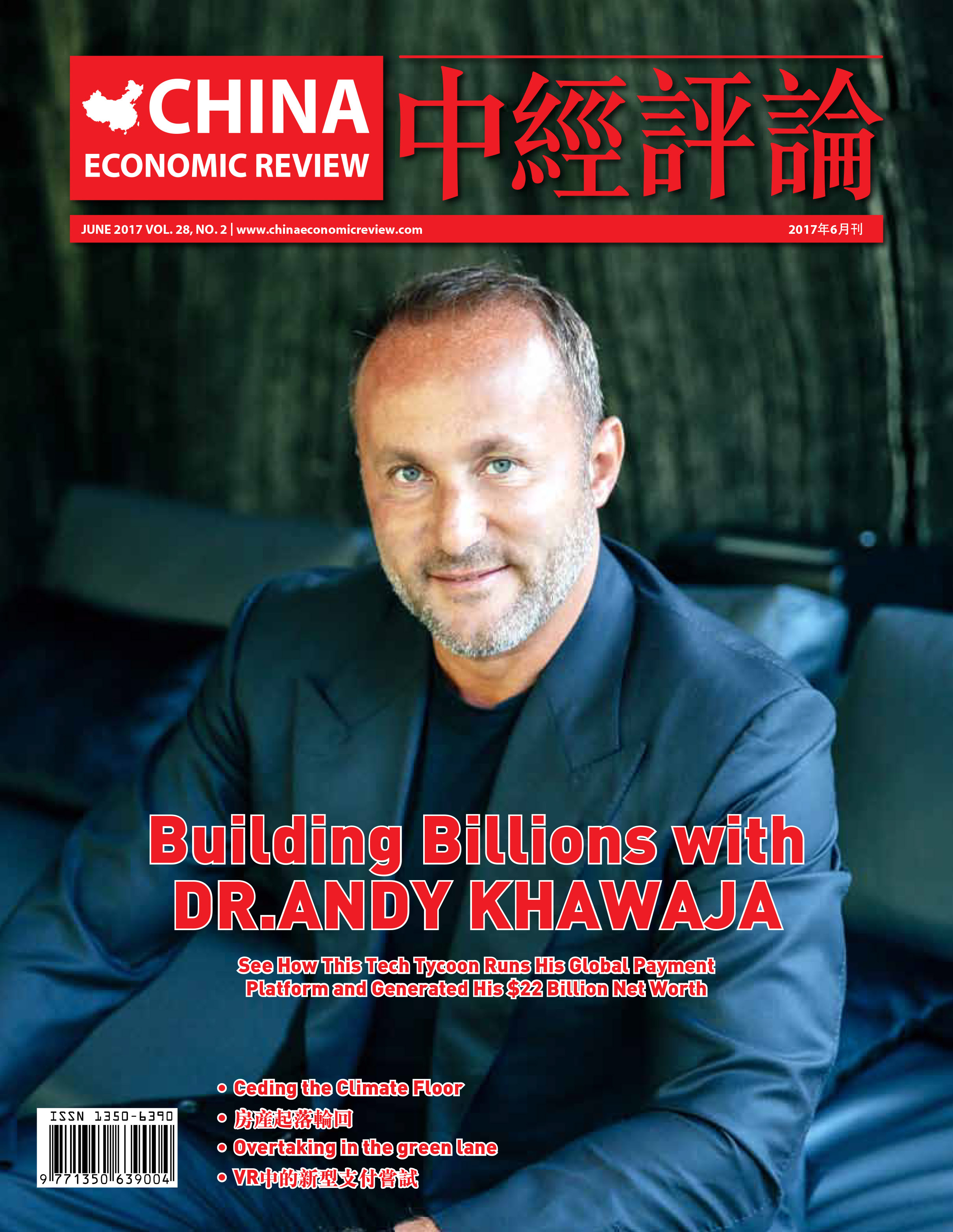 Dr. Andy Khawaja is featured on the cover of China Economic Review for his success with Allied Wallet in Asia. (Photo: Business Wire)